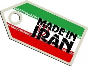 فروش کالای ایرانی،با برچسب غیر ایرانی/تاملی بر علل دافعه جامعه نسبت به محصولات داخلی