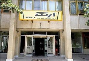 سرنوشت ارج مجددا در ابهام/ مذاکره وزارت صنعت با دو متقاضی جدید