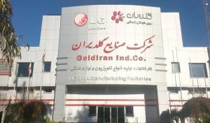 افتتاح خط تولید جدید محصولات الجی توسط شرکت صنایع گلدیران در سیرجان