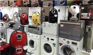 رئیس اتحادیه لوازم خانگی :  لوازم خانگی با افزایش قیمت دلار گران شد
