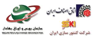 واکنش اتاق اصناف ایران به نشر کذب فساد چندهزار میلیارد ریالی
